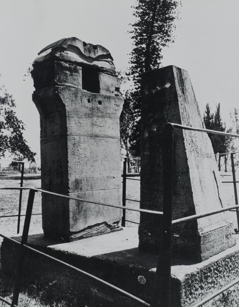 Remnant stones from observatory in Parramatta Park. City of Parramatta Local Studies Photograph Collection, LSP000897