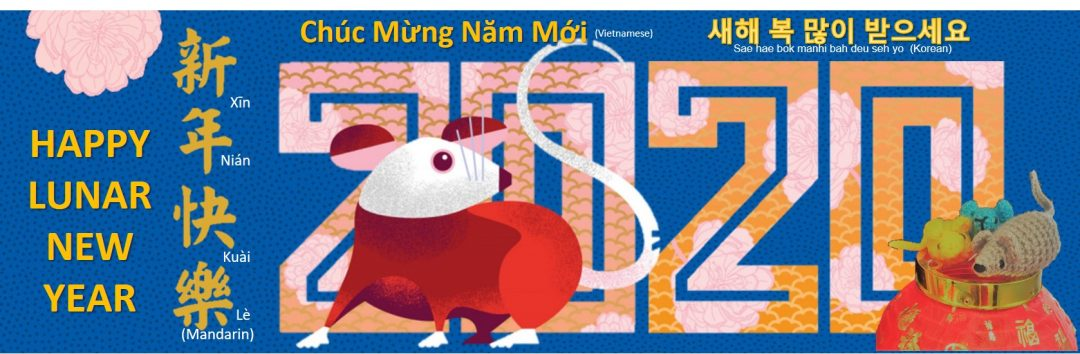Lunar New Year – Year of the Rat