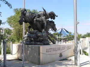 Australia's Governor-General, Major General Michael Jeffery, has opened a park in southern Israel dedicated to the Australian Light Horsemen